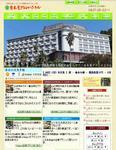 20140201白木屋グランドホテルHPトップ建物_0203.jpg